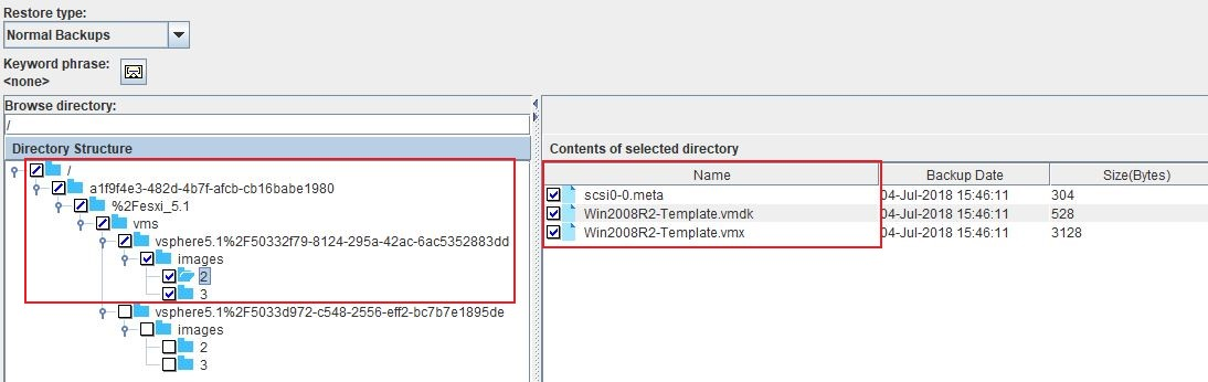 VMWare-BrowseDirectory.jpg